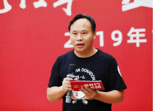 中国扶贫基金会执行副理事长王行最现场致辞
