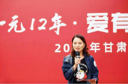 百胜中国CEO屈翠容现场致辞