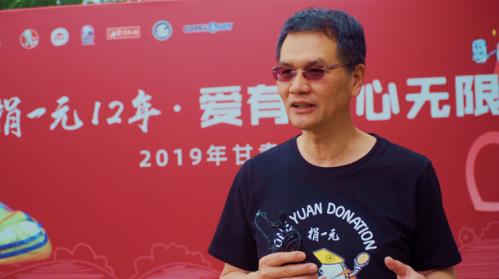 肯德基中国品牌总经理黄进栓(Johnson Huang)分享活动感受