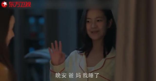 小欢喜:乔卫东宋倩复婚,晚上却上不了宋倩的床,英子看到太尴尬