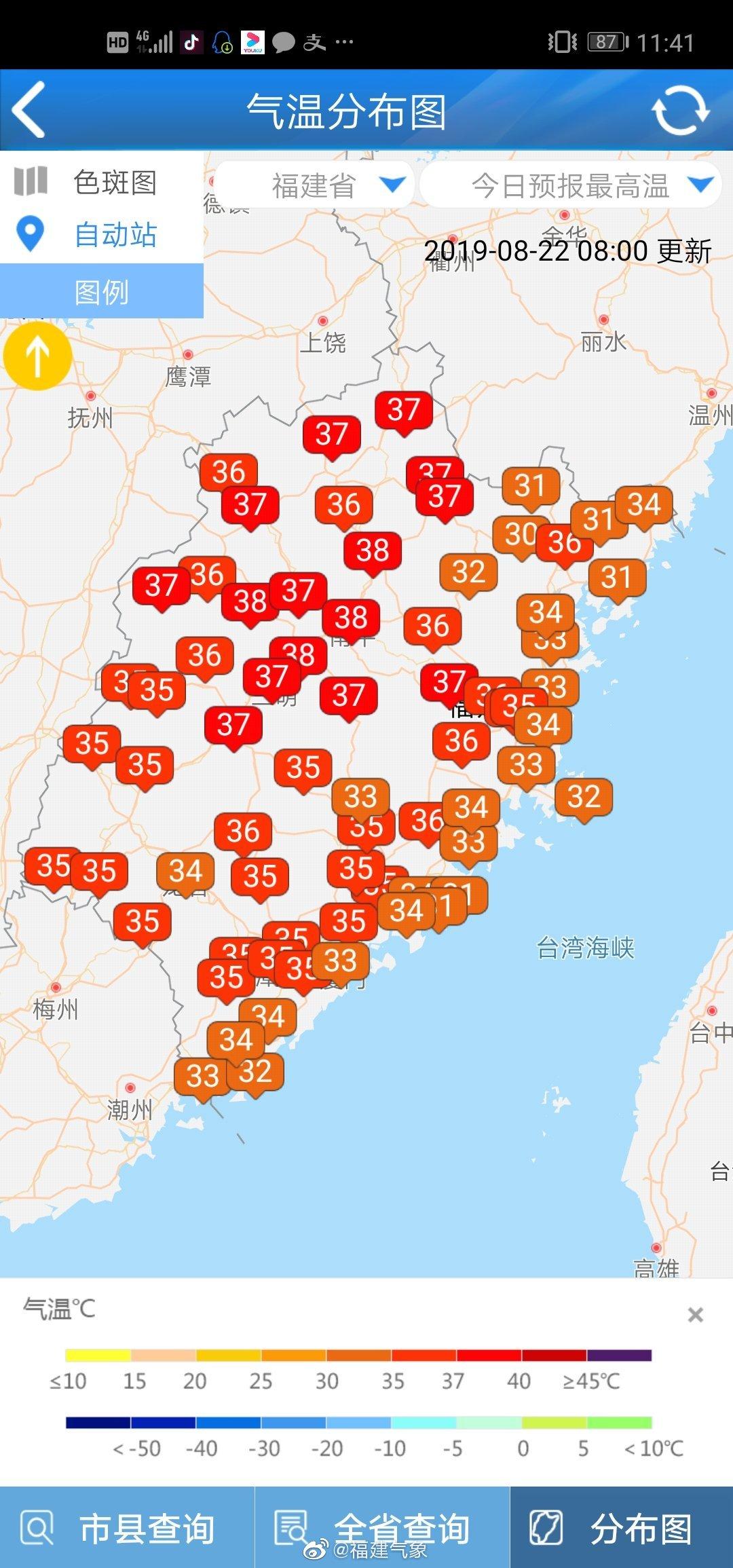福州局地氣溫超38℃!周末臺風會來福州嗎?會降溫嗎?