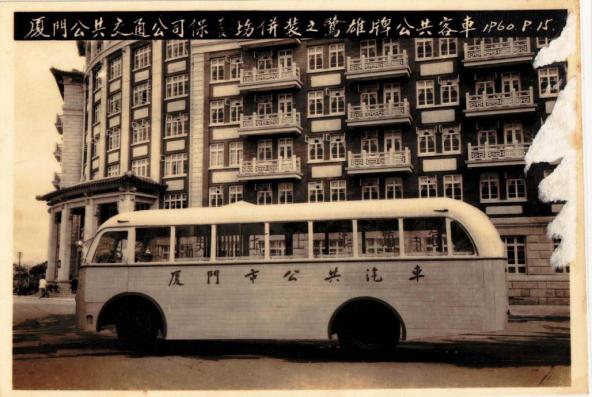 4条发展到366条 厦门公交见证城市巨变