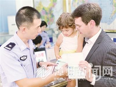 从一年�e一签到五年一签 12项移民和出入境便�利政策在漳州市实施