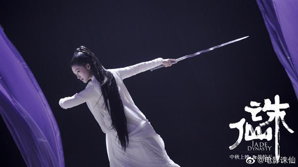 电影《诛仙》曝终极海报:张小凡手持烧火棍
