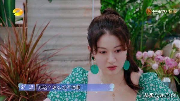 《恋梦空间2》卓逸凡对宋湲一见钟情?张领领的不悦写在脸上
