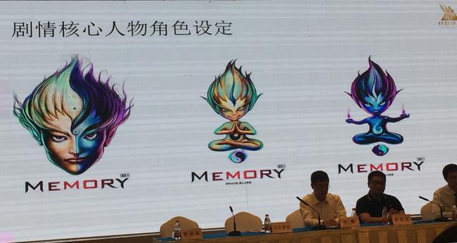 《哪吒》被指涉嫌抄袭,舞台秀《五维记忆》团队开发布会维权