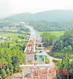 三明莆炎高速公路YA1合同段完成总产值逾62%