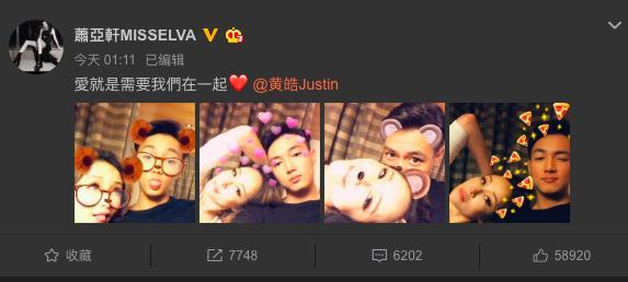 萧亚轩男友黄皓个人资料照片,萧亚轩黄皓在一起多久了