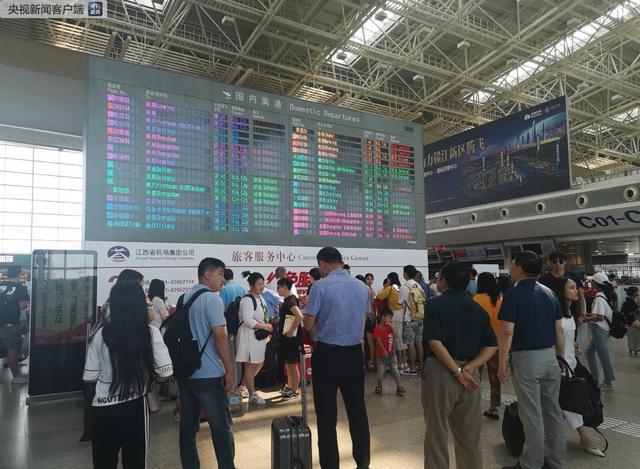 故障飞机占用跑道详细新闻介绍?南昌机场跑道关闭至下午2点
