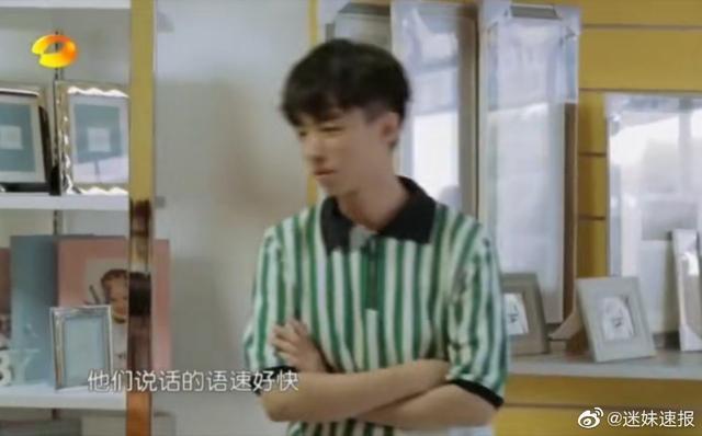 王俊凯一秒钟语音挑战怎么回事?王俊凯一秒钟语音挑战是什么节目