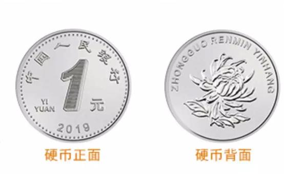 本月30日起发行2019年版第五套人民币,最新的改变和最全的解读都在这里