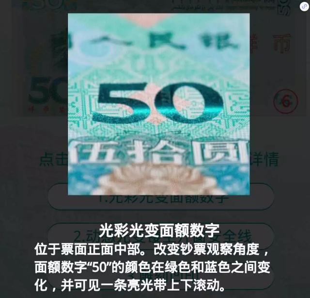 2019版第五套人民币30日发行,2019版第五套人民币有哪些变化?