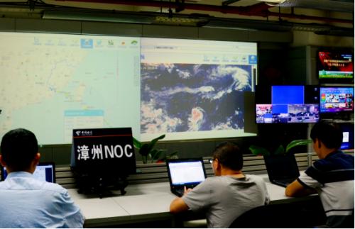 监控网络运行状况和台风动向