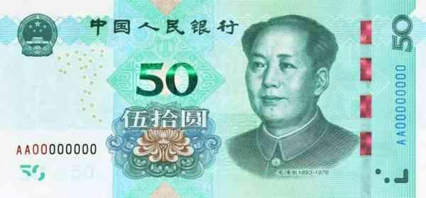 2019版第五套人民币30日发行 新版人民币前后图案对比图有哪些改动