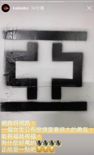 柯震东发文祝福萧亚轩,短短几句话,热度蹭的很完美