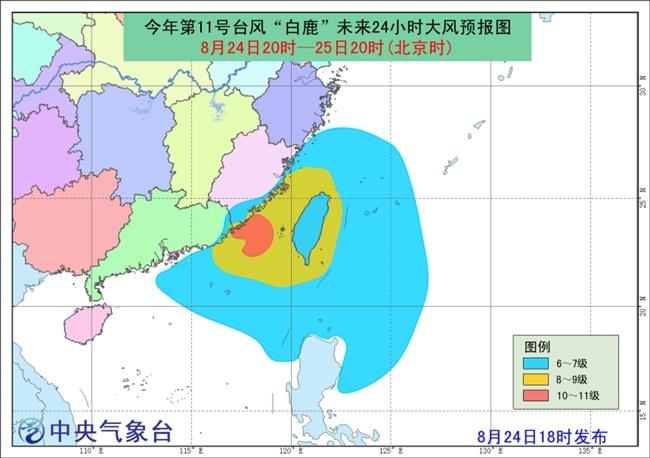 台风白鹿逼近闽粤 台风白鹿即将登陆最新消息 台风白鹿实时路径发布