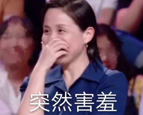 杨超越点评龙丹妮,一句话暴露高情商,教科书般的回答