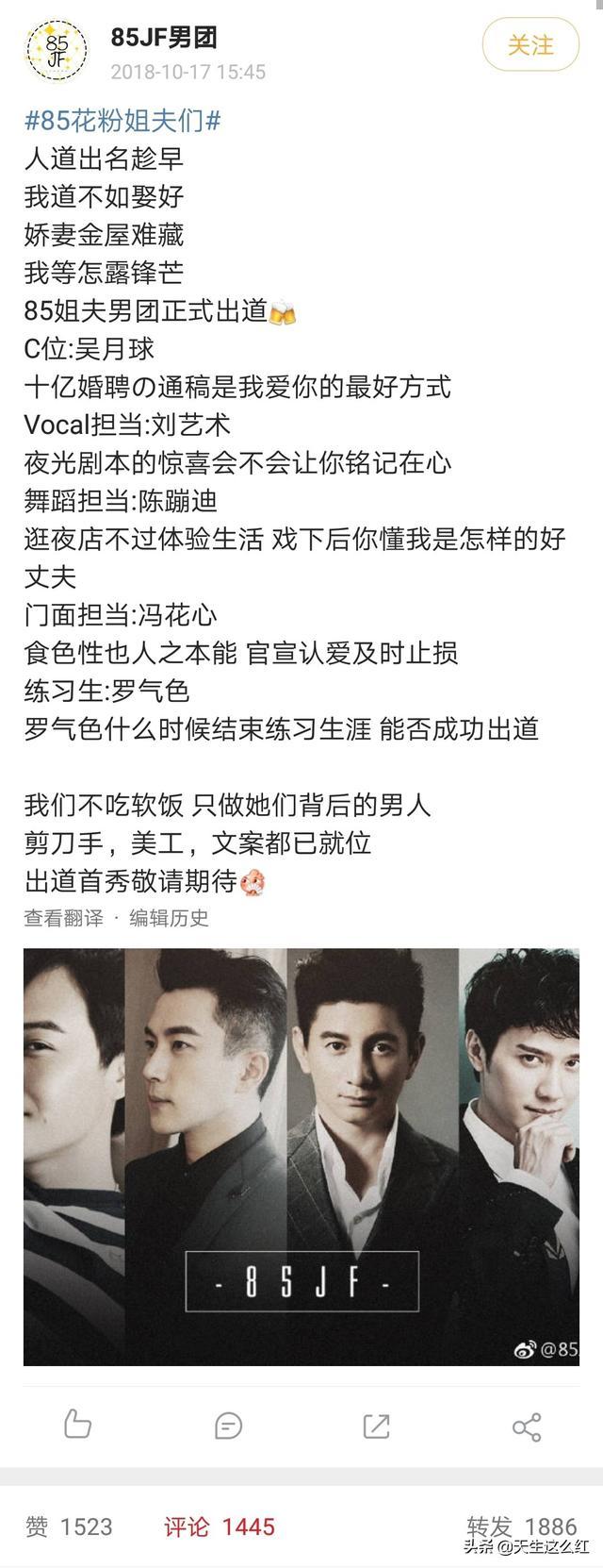《小欢喜》磊儿考上清华,英子方一凡去南京,他们会有后续故事吗