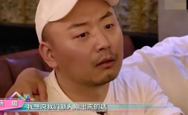 孙骁骁方否认欺凌说了什么?孙骁骁疑欺凌助理杨璐事件始末
