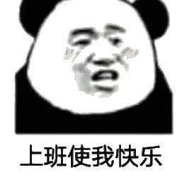 中秋节放假安排2019最新消息 2019中秋节高速免费吗