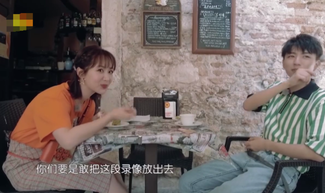 王俊凯杨紫模仿黄晓明什么情况?被黄晓明点名后,两人立马认怂