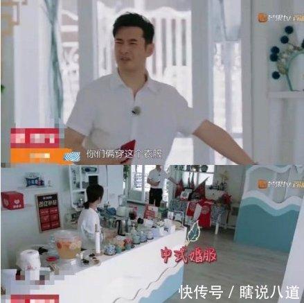 中餐厅王俊凯杨紫穿婚服怎么回事?谁注意到了两人表情?