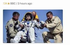 太空盗窃银行账户怎么回事?太空盗窃银行账户事件始末