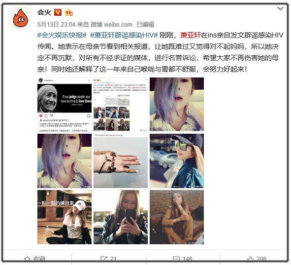萧亚轩男友黄皓照片资料 萧亚轩黄浩相差几岁?