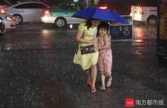 11号台风白鹿路径对广东有什么影响?暴雨大风今夜横扫广东