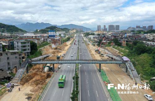 福州环岛路湖际村段新添便民桥 30日提前开放通行