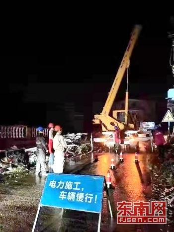 漳州全市17.8万因台风停电用户全部恢复供电