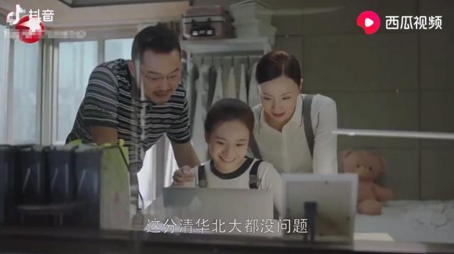 大结局磊儿高考出意外,方一凡和英子携手去南京上大学