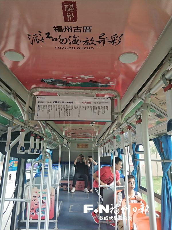 福州公交主题车厢来了 19路古厝主题精品线路下月上线