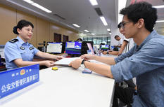 福州交警:业务一窗通办 服务便民提效