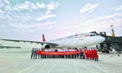 大兴机场第二次试飞 多家航空公司将逐步转场