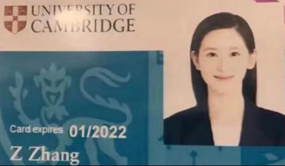 要入学了?奶茶妹妹章泽天关注剑桥大学相关账号