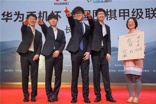 中国围棋甲级联赛最后一轮 柯洁率厦门队全取三分位列第二