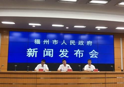 """福州市积极开展慢性病综合防控工作 """"十三五""""以来累计投入2400万余元"""