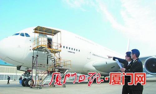 厦门:创新监管模式 助力航空维修业发展