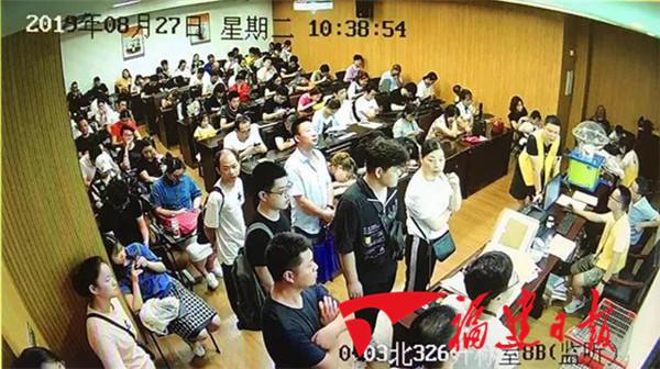 福建省首例跨省异地评标在福州顺利完成