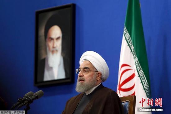 """伊朗总统:美国需解除对伊制裁 否则对话""""免谈"""""""