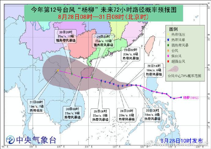台风杨柳登陆地点 将会产生怎样的影响?