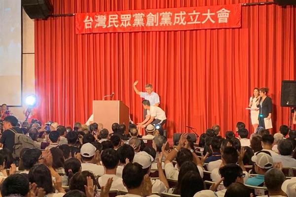 """台湾民众党通过审核 """"立委""""名次最快9月底出炉"""