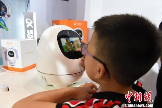 智博会观察:未来已来 智能应用让梦想照进现实