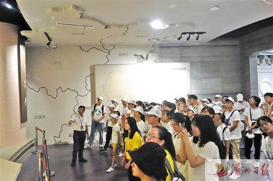 莆田80多名大学新生感受乡愁了解家乡变化