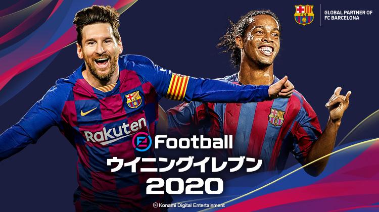 科乐美TGS 2019网站上线 将携《实况足球》等作参展