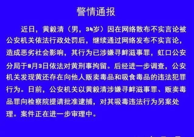 黄毅清豪宅曝光