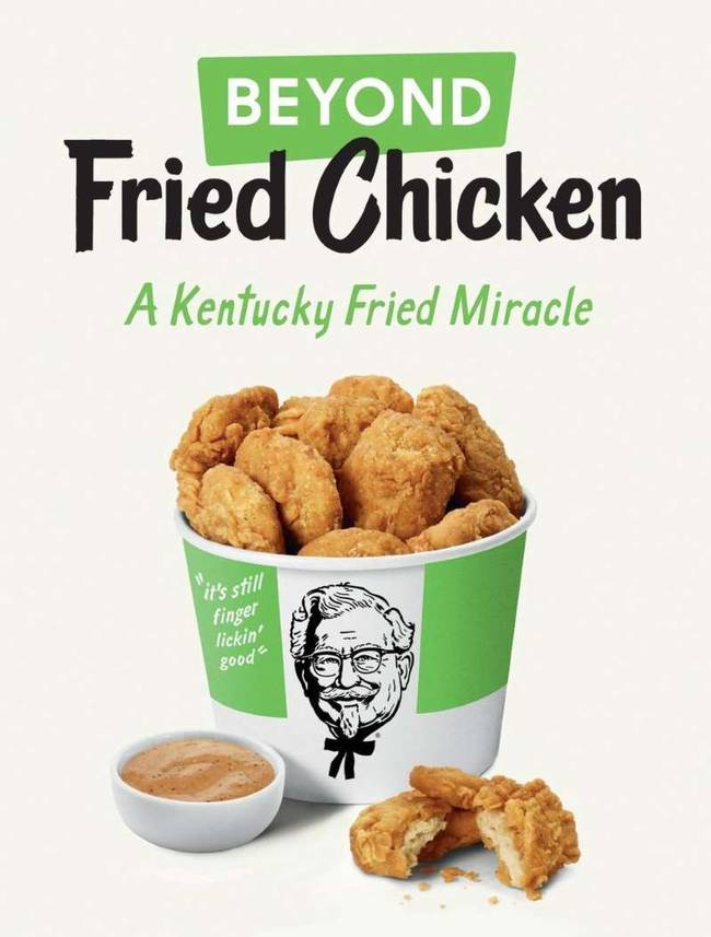 肯德基人造肉炸鸡可以吃吗 人造肉炸鸡为何和真的又什么区别