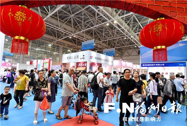 福州展览业风生水起 下半年将举办3场国家级展会