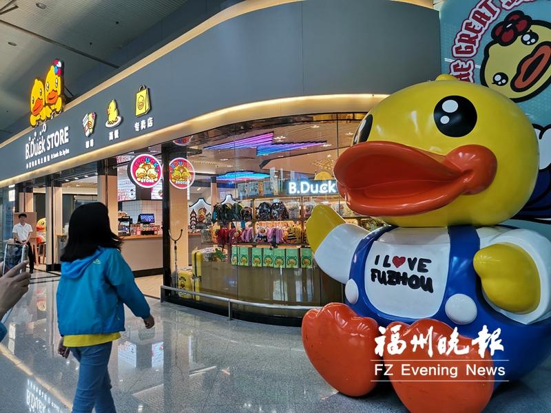 """福州机场商业全面升级 """"超级物种""""等品牌进驻"""